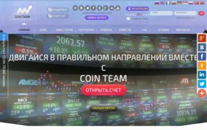coin.team_.jpeg